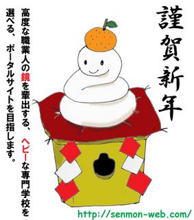 kagamimochi-min.jpg