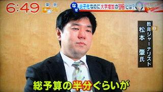 yajiuma3.jpg